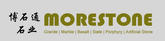 Morestone Granite & Marble Limited